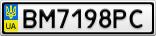 Номерной знак - BM7198PC