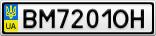 Номерной знак - BM7201OH
