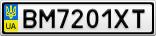 Номерной знак - BM7201XT