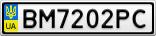 Номерной знак - BM7202PC