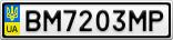 Номерной знак - BM7203MP