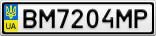 Номерной знак - BM7204MP