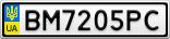 Номерной знак - BM7205PC