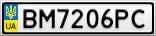 Номерной знак - BM7206PC