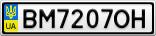Номерной знак - BM7207OH