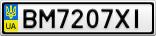 Номерной знак - BM7207XI