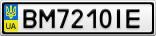 Номерной знак - BM7210IE