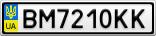 Номерной знак - BM7210KK