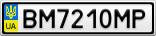 Номерной знак - BM7210MP