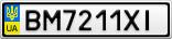 Номерной знак - BM7211XI