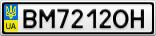 Номерной знак - BM7212OH