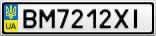 Номерной знак - BM7212XI