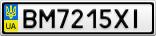 Номерной знак - BM7215XI
