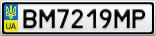 Номерной знак - BM7219MP