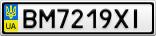 Номерной знак - BM7219XI