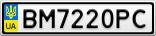 Номерной знак - BM7220PC