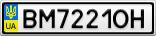 Номерной знак - BM7221OH