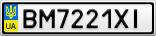 Номерной знак - BM7221XI