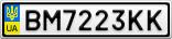 Номерной знак - BM7223KK