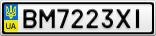 Номерной знак - BM7223XI