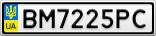 Номерной знак - BM7225PC