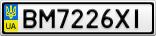 Номерной знак - BM7226XI