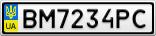 Номерной знак - BM7234PC