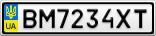 Номерной знак - BM7234XT