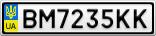 Номерной знак - BM7235KK