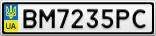 Номерной знак - BM7235PC