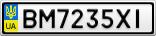 Номерной знак - BM7235XI