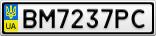 Номерной знак - BM7237PC
