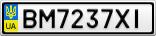 Номерной знак - BM7237XI
