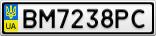 Номерной знак - BM7238PC