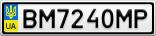 Номерной знак - BM7240MP