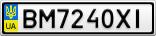 Номерной знак - BM7240XI
