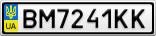 Номерной знак - BM7241KK