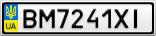 Номерной знак - BM7241XI
