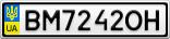Номерной знак - BM7242OH