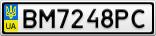 Номерной знак - BM7248PC