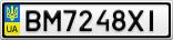 Номерной знак - BM7248XI