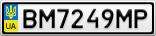 Номерной знак - BM7249MP