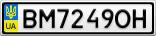 Номерной знак - BM7249OH