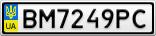 Номерной знак - BM7249PC