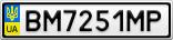 Номерной знак - BM7251MP