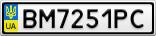 Номерной знак - BM7251PC