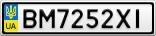 Номерной знак - BM7252XI