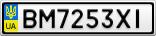 Номерной знак - BM7253XI