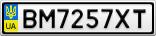 Номерной знак - BM7257XT
