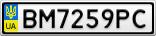 Номерной знак - BM7259PC